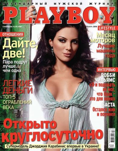 240895024_playboy_2010_12_ukr.jpg
