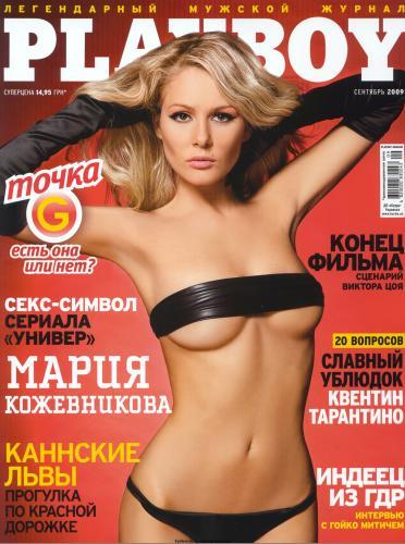 240895041_playboy_2009_09_ukr.jpg