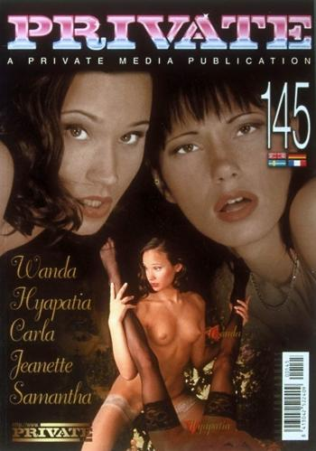 241263994_private_magazine_145.jpg