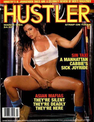 241732316_hustler_usa_march_1994.jpg