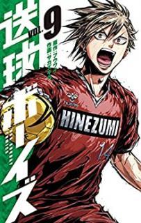 Yajin Tensei (野人転生) 01-04