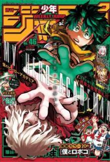 Weekly Shonen Jump 2021-46 (週刊少年ジャンプ 2021年46号)