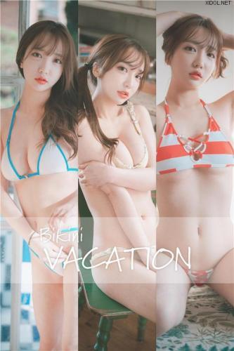 [DJAWA] Bikini Vacation #1  YEEUN