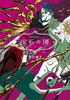 Houseki no Kuni (宝石の国) 01-11