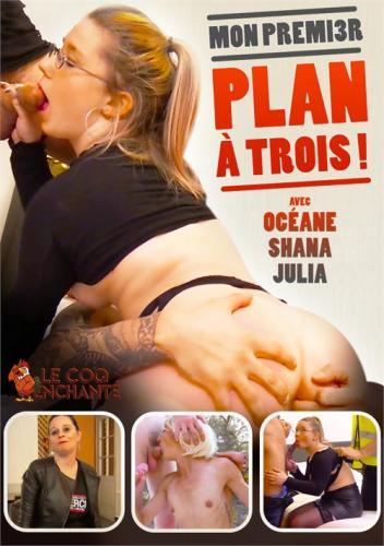 Mon Premier Plan a 3