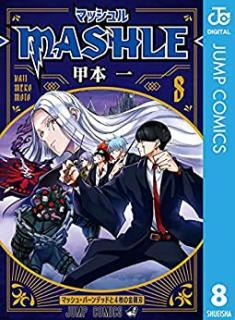 Masshuru (マッシュル-MASHLE- ) 01-08