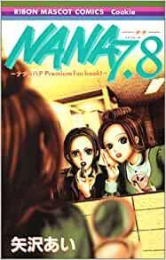 Nana Nana & Hachi premium fan book! NANA. 7.8 (ナナ&ハチ プレミアムファンブック! NANA7.8)