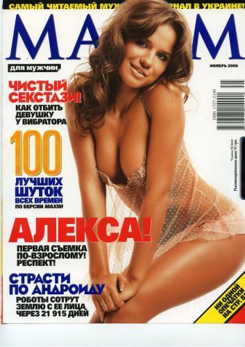 240486226_maxim_magazine_ua_11_45_2006.jpg